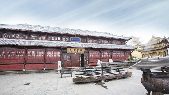 Woyun Temple