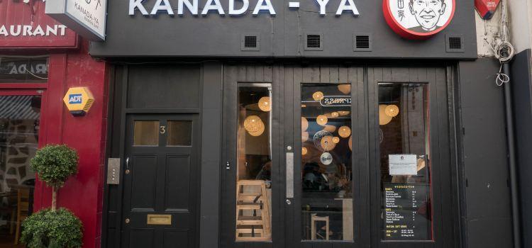 Kanada-ya Ramen Bar