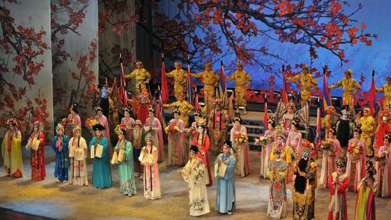 Mei Lanfang Grand Theatre