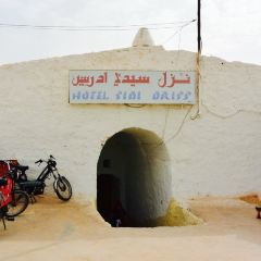 Hotel Sidi Driss Restaurant用戶圖片
