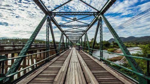 Pai Historical Bridge