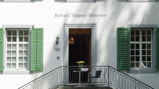 理查德·華格納博物館