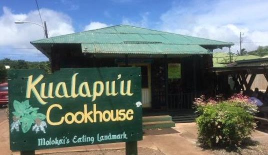 Kualapuu Cookhouse