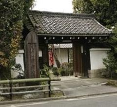 Hoonin Temple User Photo