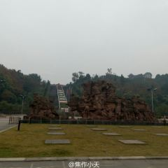 紅軍紀念園用戶圖片