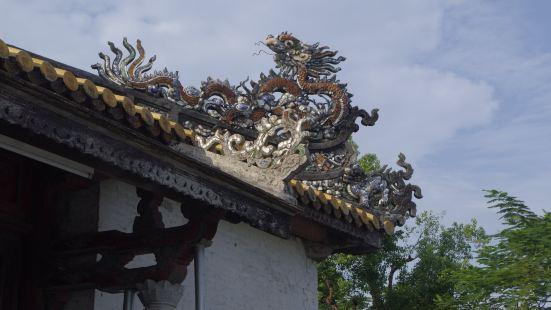 Hue's Garden Houses