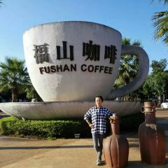 Fushan Coffee Culture Town User Photo
