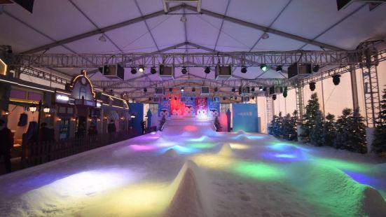 Snow World Dangtian Xue Theme Amusement Park