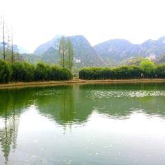 Guanyin Cave User Photo