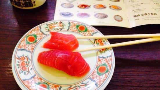 Mawarusushiichiba Nagahamaten