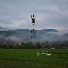 Changtai Ancient Mountain Scenic Area User Photo