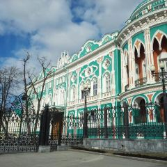Sverdlovsk Regional Studies Museum of History and Nature User Photo