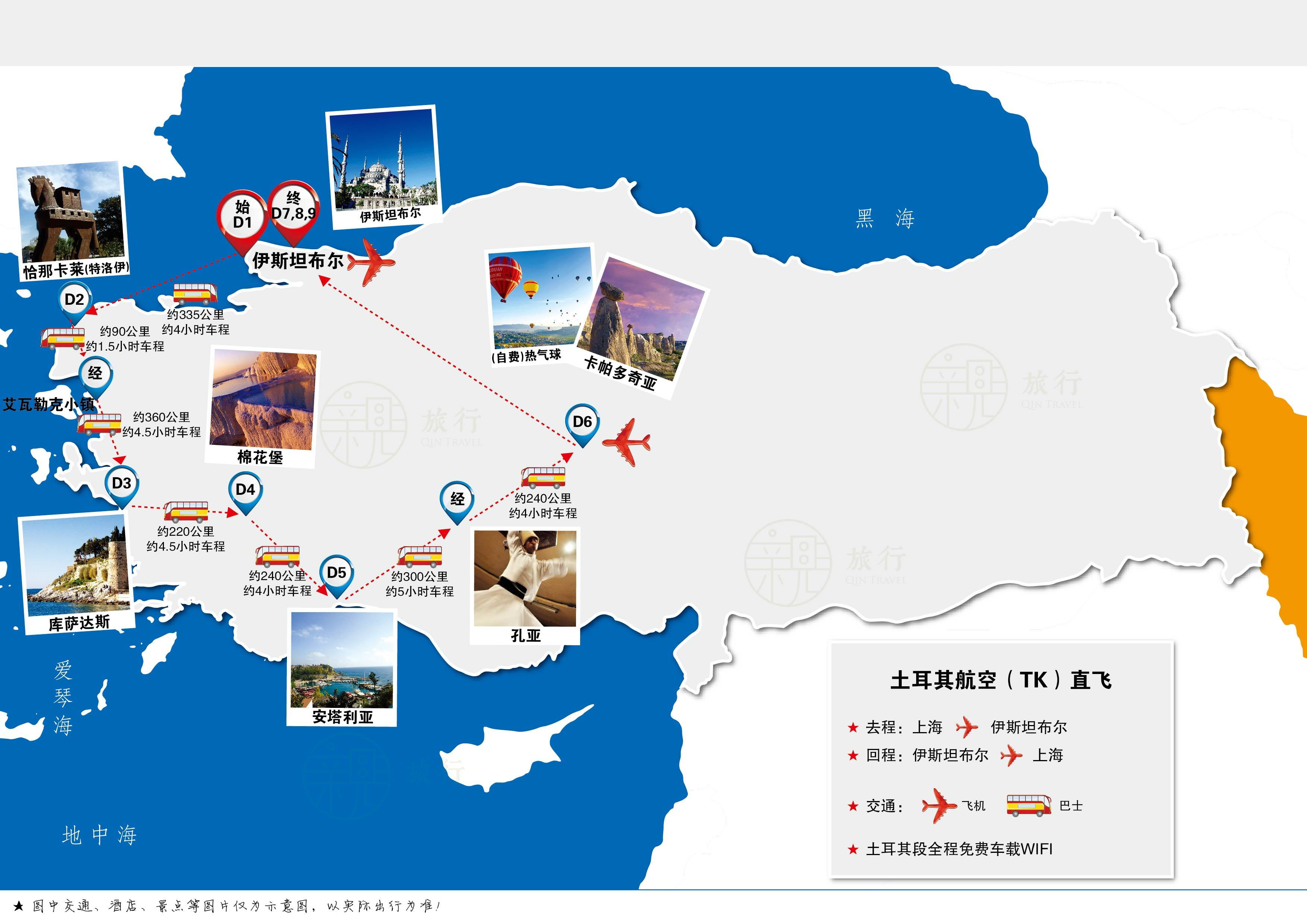 土耳其地图【相关词_ 世界地图土耳其地图】