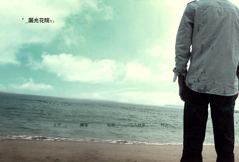 Seal_Chan