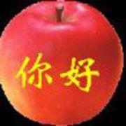 apple11669