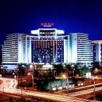 北京港澳中心瑞士酒店酒店預訂