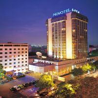 北京諾富特和平賓館酒店預訂
