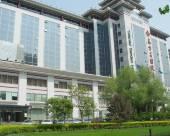 北京東方花園飯店
