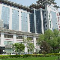 北京東方花園飯店酒店預訂