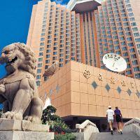 北京西苑飯店酒店預訂