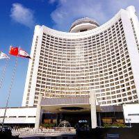 北京國際飯店酒店預訂