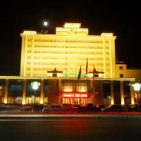 北京大興賓館酒店預訂