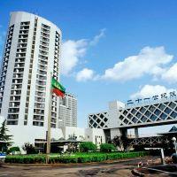 北京二十一世紀飯店酒店預訂
