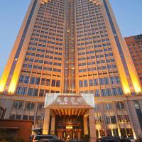 上海遠洋賓館酒店預訂