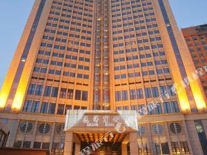 上海遠洋賓館(Ocean Hotel Shanghai)