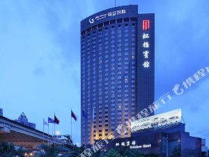 上海虹橋賓館