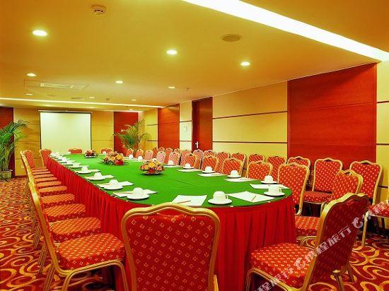北京天壇飯店(Tiantan Hotel)會議室