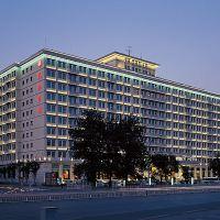 北京民族飯店酒店預訂