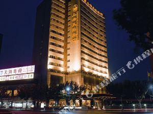 上海天鵝賓館(Swan Hotel)