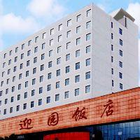 上海迎園飯店酒店預訂