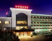 上海虹橋雲峯賓館