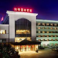 上海虹橋雲峯賓館酒店預訂