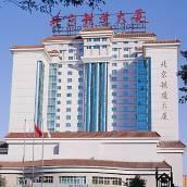 北京鐵道大廈
