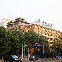 北京華風賓館酒店預訂