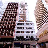 香港寶軒酒店(中環)酒店預訂