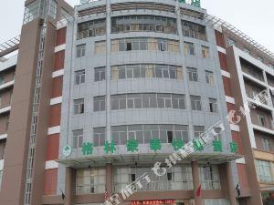 格林豪泰(高郵市政府店)