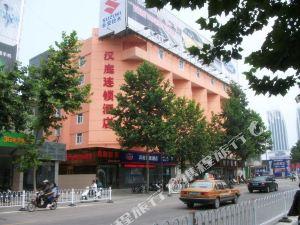 漢庭酒店(連云港蘇寧廣場店)