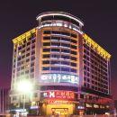 梧州興悅酒店