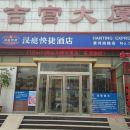 漢庭酒店(濱州中百大廈店)