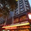 秦唐一號酒店(西安鐘樓店)