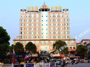樂平佳佳基大酒店