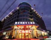 台州曼尼萊國際大酒店