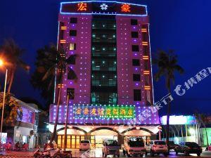 東方宏豪友誼度假酒店