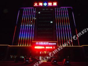 德令哈義海大酒店