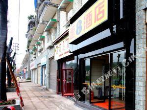 速8酒店(赤水河濱西路店)