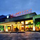 江蘇雲湖國際會議中心